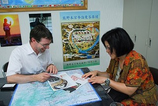 20100702travel-journal--2.jpg