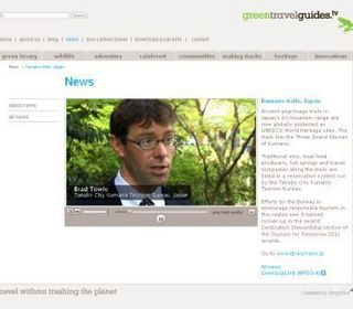 2012.05.09 Kumano Tourism Bureau featured in greentravelguides.tv..jpg